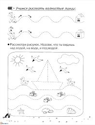 GitBook is where you create, write and organize documentation and books with your team. Notebook Paper Printable, Free Handwriting, Baby Quiet Book, Kindergarten Writing, Writing Paper, Coloring Pages For Kids, Kids Coloring, Kids Education, Fine Motor
