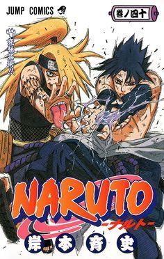 Naruto, Vol. The Ultimate Art (Naruto Graphic Novel) Boruto, Madara Uchiha, Naruto Uzumaki, Kakashi Hatake, Hinata, Anime Naruto, Art Naruto, Akatsuki, Manga Art