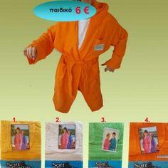 Παιδικό μπουρνούζι με κουκούλα σε 4 χρώματα μεγέθη 4-12 ετών 6,00 € Fashion, Moda, Fashion Styles, Fashion Illustrations