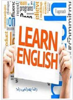 دانلود کتاب آموزش جامع زبان انگلیسی pdf https://dl.fooji.ir/%d8%af%d8%a7%d9%86%d9%84%d9%88%d8%af-%da%a9%d8%aa%d8%a7%d8%a8-%d8%a2%d9%85%d9%88%d8%b2%d8%b4-%d8%ac%d8%a7%d9%85%d8%b9-%d8%b2%d8%a8%d8%a7%d9%86-%d8%a7%d9%86%da%af%d9%84%db%8c%d8%b3%db%8c-pdf/