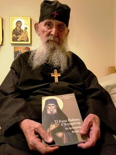 Elder Ephraim of the Holy Mountain and Arizona Arizona, Religion, Byzantine Icons, Orthodox Christianity, Roman Catholic, Priest, People, Faith, Fashion