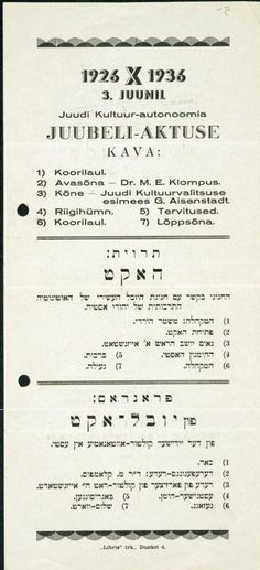 Program for an event in honor of the 10th anniversary of Jewish cultural autonomy in Estonia, featuring a choir, speeches by Dr. M.E. Klompus and Hirsch Eisenstadt, and the singing of the Estonian national anthem. Printed by Libris, Estonia, 1936.