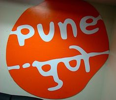 List of #best Restaurants in Pune. http://www.sagmart.com/restaurants/Maharashtra/Pune