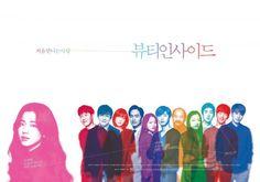The Beauty Inside - KMovie #the beauty inside #korean movie