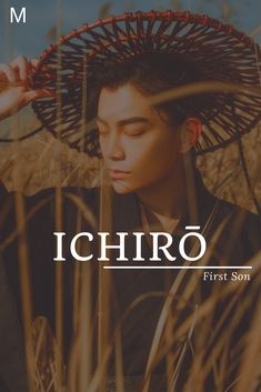 Ichiro meaning First Son #babynames #characternames #inames #boynames Unusual Words, Rare Words, Unique Words, Cool Words, Pretty Names, Pretty Words, Beautiful Words, Fantasy Boy Names, Best Character Names