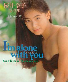 Sakurai Sachiko (桜井幸子) 1973-