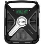 FRX5-BT Weather radio