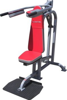 Quantum Fitness Quick Circuit Hydraulic Seated Safety Squat. Seated safety squat with hydraulic resistance design for working out quads and hamstrings. Employs positive resistance training to work out 2 opposing muscle groups. Zero starting resistance adjusts automatically to keep pace with strength gains. Safe, non-intimidating design; 10 resistance levels; set of transport wheels. Measures 33 x 59 x 52 inches (W x H x D); weighs 130 pounds; lifetime frame warranty.