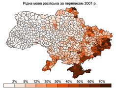 Different view of percent of Russian speakers in Ukraine:...