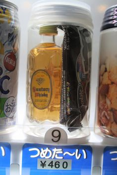 Whiskey in the vending machines in Japan. You name it you can get it in a vending machine. Japanese Snacks, Japanese Food, Vending Machines In Japan, Japanese Whisky, Go To Japan, Packaging, Japanese Culture, Yummy Treats, Whiskey