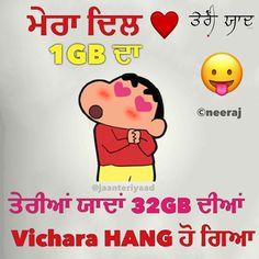 chahal Punjabi Funny Quotes, Punjabi Jokes, Punjabi Love Quotes, Funny Qoutes, Cute Quotes For Life, Cute Relationship Quotes, Love Quotes For Her, Cute Relationships, Punjabi Status Love