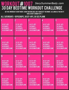 Bedtime workout challenge!