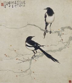 Painted by Xu Beihong View paintings, artworks and galleries at Chinese Art Museum. Learn about Chinese history and art at China Online Museum. Japanese Watercolor, Japanese Painting, Chinese Painting, Watercolor Art, Chinese Brush, Chinese Art, Magpie Tattoo, Zen Painting, Traditional Paintings