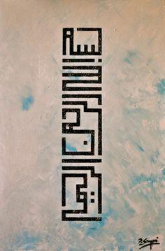 Bismillah,Acrylic,painting,square kufic,kufic, color,art,fahimsomani,www.fahimsomani.com