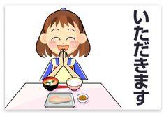 18.1/20.「秋山紗智子」箸と結界。