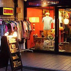 京都 ミル 古着 - Google 検索