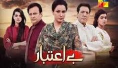 Be Aitbaar Episode 7 Full On Hum Tv 20 July 2016