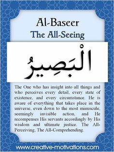 The 99 Countdown-- Day 28: Al Baseer. . Follow on Facebook: http://on.fb.me/O4NQE7 --or-- http://on.fb.me/1hZhhCF
