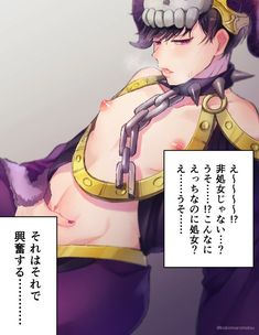 ぼぼっ🔥 (@bobomaromatsu) さんの漫画 | 2作目 | ツイコミ(仮) Ichimatsu, Manga, Anime, Sleeve, Manga Anime, Manga Comics, Squad