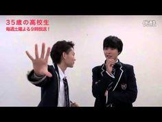 クニキダ高校通信 自己紹介 vol.1 - YouTube