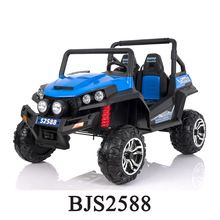 electric toy car with remote controlkids electric cars for 10 year oldsbaby car with remote control