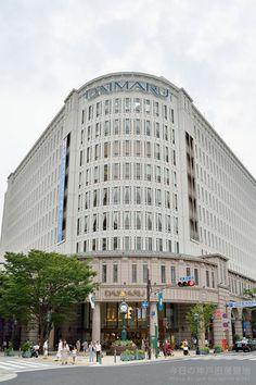 Daimaru Department Store, Motomachi, Kobe, Japan 神戸旧居留地