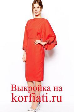 Платье на выпускной вечер. Выпускной вечер – одно из главных событий в жизни каждой молодой девушки. Это стильное платье на выпускной можно сшить самой по..