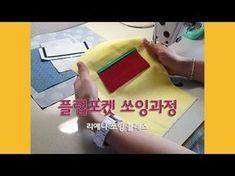 LEENA 테일러드칼라 박기(라펠과 연결 전 작업) - YouTube