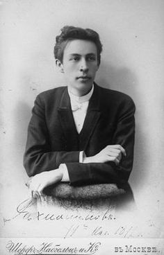 "Sergei Rachmaninov as a young musician. I especially love his ""Rhapsody on a Theme of Paganini"""