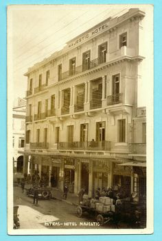 1920 Patras Greece RPPC Majestic Hotel Real Photo Postcard | eBay Old Greek, Athens Greece, Photo Postcards, Planet Earth, Old Photos, Patras, Street View, Places, Travel