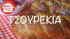 French Toast, Bread, Breakfast, Youtube, Food, Easter Activities, Morning Coffee, Brot, Essen