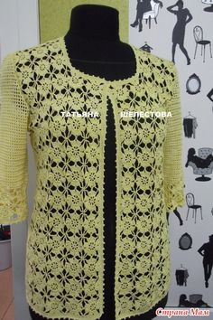 Gilet Crochet, Crochet Jacket, Crochet Cardigan, Knit Crochet, Crochet Toddler Dress, Crochet Clothes, Crochet Woman, Crochet Fashion, Baby Knitting Patterns