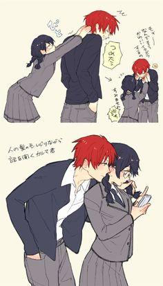 *Algo Así Como Cuando Karma se pone tan celoso que hasta le revisa los mensajes que lee Okuda (?)*