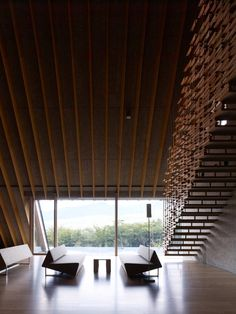 Gallery of Momofuku Ando Center / Kengo Kuma & Associates - 3