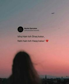 Ishq hai toh shaq kaisa, Nahi hai toh Haqq kaisa.. To know more visit my Blog.. Zindagi #zindagi #shayari #sad #zindgi #jindagi #lifequotes #true #factoflife