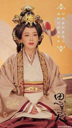 Hanfu from Song Of Phoenix 《思美人》 - Ma Ke, Qiao Zhen Yu, Vivian Zhang Xinyu. Yiyang Qianxi, Lin Yun, Lan Xi