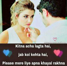 Kitna acha lagta hai, Jab koi kehta hai, Please mere liye apna khayal rakhna. Love Quotes In Urdu, Love Picture Quotes, First Love Quotes, Secret Love Quotes, Couples Quotes Love, I Miss You Quotes, Love Husband Quotes, True Love Quotes, Couple Quotes