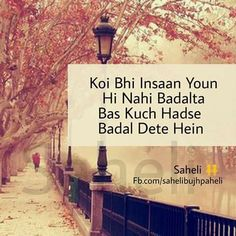ye to baat sahi hai Typed Quotes, Jokes Quotes, Poetry Quotes, Hindi Quotes, Sad Quotes, Life Quotes, Qoutes, Urdu Poetry, Inspirational Quotes
