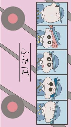 Sinchan Wallpaper, Cartoon Wallpaper Iphone, Cute Disney Wallpaper, Best Iphone Wallpapers, Kawaii Wallpaper, Cute Cartoon Wallpapers, Vaporwave Anime, Sinchan Cartoon, Disney Princess Pictures