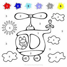 Visual Motor Activities, Post Reading Activities, Drawing Activities, Educational Activities For Kids, Preschool Activities, Kindergarten Math Worksheets, Preschool Learning, Preschool Crafts, English Worksheets For Kids