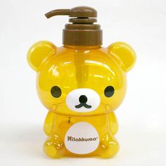 Rakuten: Two Rilakkuma rilakkuma soap bottle sets- $15.70