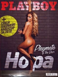 2018 playboy cover List of