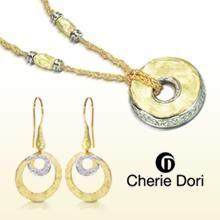 About Enhancery Jewelers | Our Jewelry Store | San Diego, CA. Cherie Dori Jewelry