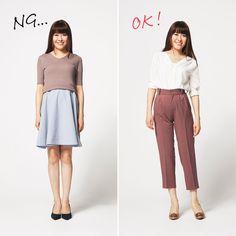 Image title School Fashion, Work Fashion, Fashion Advice, Body Inspiration, Kawaii Fashion, Office Outfits, Mix Match, Body Shapes, Personal Style
