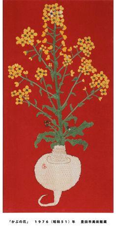 生誕110年記念 布で描いたアプリケ芸術 宮脇綾子の世界展
