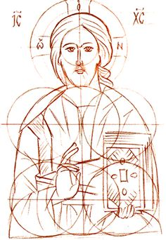 comment dessiner un icone Byzantine Icons, Byzantine Art, Religious Icons, Religious Art, Cross Art, Catholic Art, Art Icon, Painting Process, Orthodox Icons