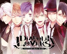 Diabolik lovers. Based off the otome game where the main character (named Yui in anime) becomes the sacrificial bride to six sadistic brothers who just so happen to be vampires.