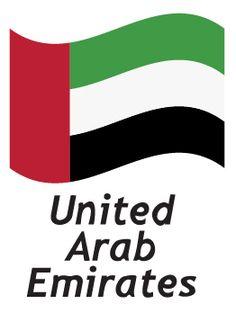 Globalink UAE Phone Numbers International Phone, Country Names, Phone Service, United Arab Emirates, Uae, Numbers, Numeracy