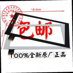 44.89$  Watch here - http://aligtl.worldwells.pw/go.php?t=32603143218 - FPC-760A0-V01 MD12299B external screen capacitive touch screen handwriting screen LCD internal display 44.89$