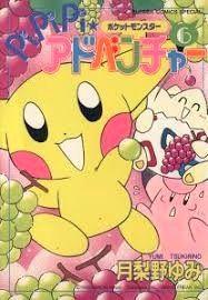 Shoujo, Princess Peach, Pikachu, Adventure, Fictional Characters, Adventure Movies, Fantasy Characters, Adventure Books